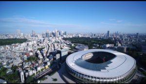 האצטדיון הלאומי של יפן