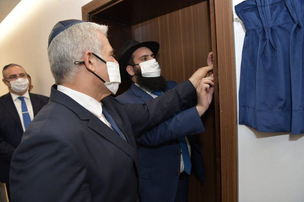 """קביעת המוזה ע""""י הרב דוכמן ושר החוץ יאיר לפיד"""